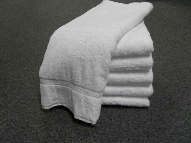 24x48 Wholesale White Bath Towels Towel Super Center